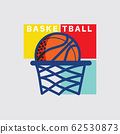 Basketball Flying Into The Ring Logo Sport American Game Vector Illustration 62530873