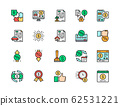 Set of Quick Loan Flat Color Line Icons. Investment, Credit Approved and more. 62531221