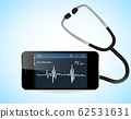 Smartphone and Heart Rate Monitor 62531631