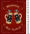 Oktoberfest celebration design 62533317