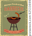 Vintage Barbecue party poster 62533699