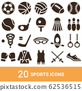 Product Icon Sport Silhouette 20 sets 62536515