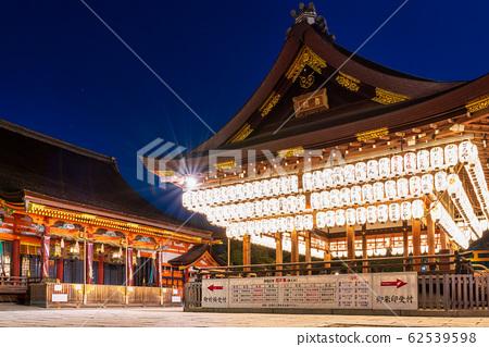 밤의 야 사카 신사 마이 토노 교토시 히가시야마 구 62539598