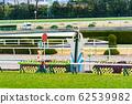 京都赛马场目标板 62539982