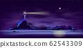 Alone lighthouse on rocky seashore cartoon 62543309