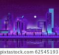 Modern city downtown cityscape cartoon 62545193