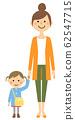 父母子女幼兒園和母親 62547715