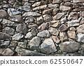 돌담의 무늬 62550647
