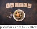 Zero waste eco-friendly Easter decor 62551820
