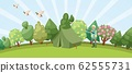 Hunting in forest banner with hunter holding rifle and ducks, trees and hunt tent cartoon vector illustration. 62555731