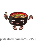 "Illustration: Japanese event ""Ponton soup"" 62555953"