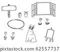 토끼 및 원예 62557737