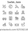 Traveling, transport & Tourism icon set in thin 62558218
