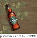 Craft beer ads 62560991