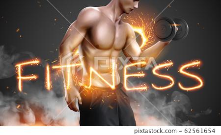 Hunky man doing weight lifting 62561654