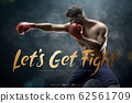 Let's get fight boxing course 62561709