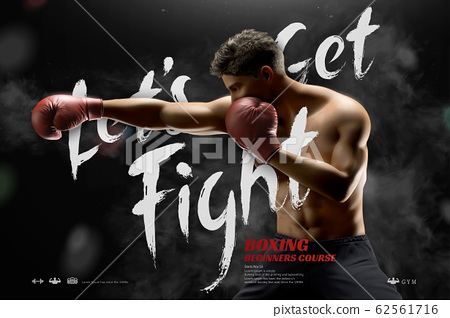 Let's get fight boxing course 62561716