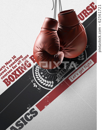 Boxing gloves poster 62561721