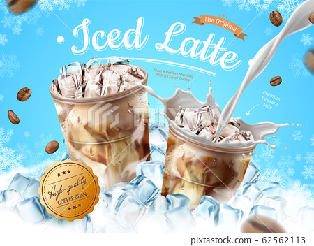 Iced latte ads 62562113