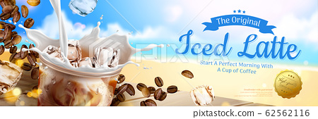 Iced latte ad banner 62562116