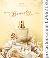 Perfume ads with paper flowers 62562136