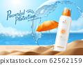 Sunscreen spray ads 62562159