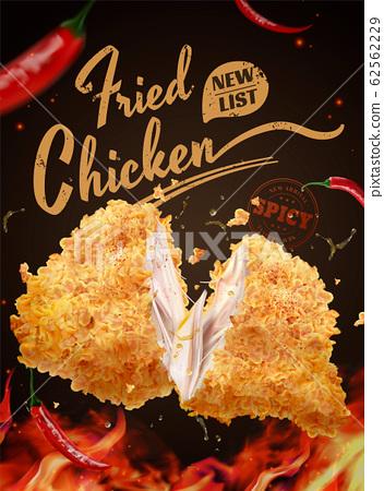 Yummy hot fired chicken ads 62562229