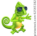 Chameleon Cool Shades Cartoon Lizard Character 62565382