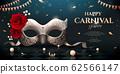 Masquerade party design 62566147