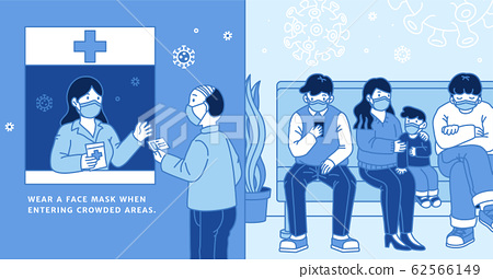 Fight for coronavirus illustration 62566149