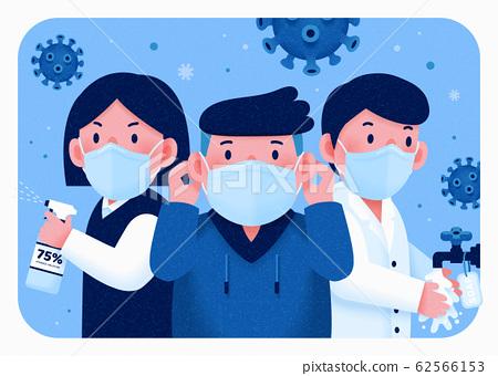 People fight for coronavirus 62566153