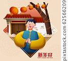Boy greeting for lunar year 62566209