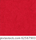 Japanese paper / Sukigami Background material / texture Red / Red 62567903