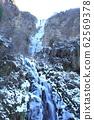 Kozu Falls 62569378