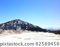 Winter grass point 62569456