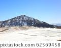 Winter grass point 62569458