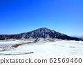 Winter grass point 62569460