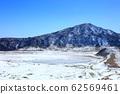 Winter grass point 62569461
