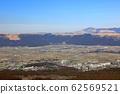 Kuju mountain mountain 62569521