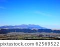 Kuju mountain mountain 62569522