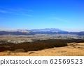 Kuju mountain mountain 62569523
