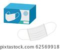 Boxed mask illustration 62569918