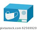 Boxed mask illustration 62569920
