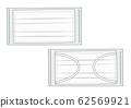 Individual packaging mask illustration 62569921