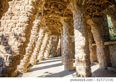 Guell Park 62571536