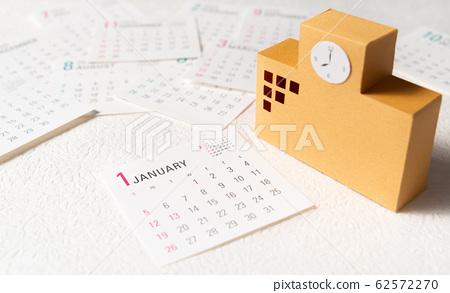 一月學校日曆學校大樓 62572270