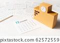 12月学校日历学校建筑 62572559