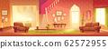 Cartoon home interior. Bright hall and living room 62572955