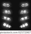 Glowing car headlights 3d realistic set 62572967