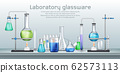 Chemical laboratory experiment cartoon 62573113